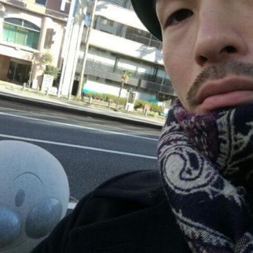 高知県と正月とボーノ