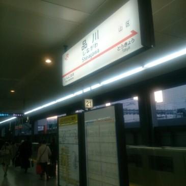 東京に行ってきたハナシ
