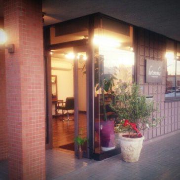 転勤で岡山に。転職で身だしなみに。理容室、美容室探しのあなたへコトノハのご紹介。7つのオススメ!
