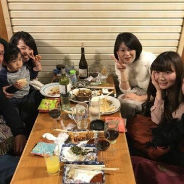 高知県と正月とボーノその2